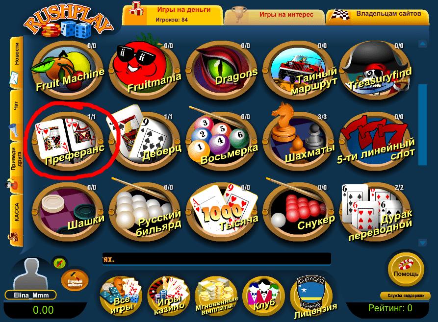 Игровой автомат кекс онлайн