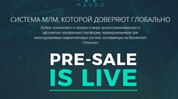 ICO Mavro.org — обзор и перспективы